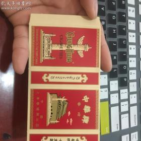 六十年代十支装中华香烟盒 硬盒