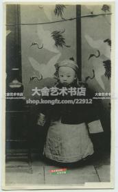 清代末期北京末代宣统皇帝爱新觉罗溥仪儿时老照片,泛银,14.3X8.5厘米