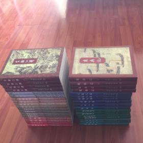 金庸作品集 1-36集 1998年