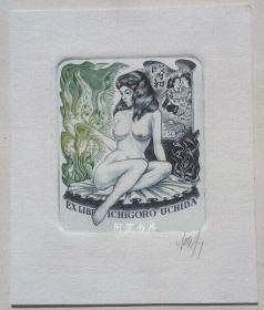 拉脱维亚套色雕刻版画藏书票日本和式裸女