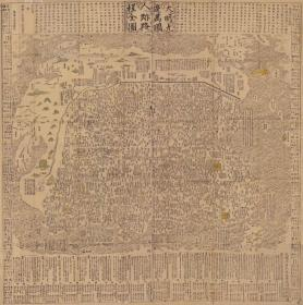 0086古地图1663 大明九边万国人迹路程全图 。最大可印150*150厘米。宣纸原色微喷印制,