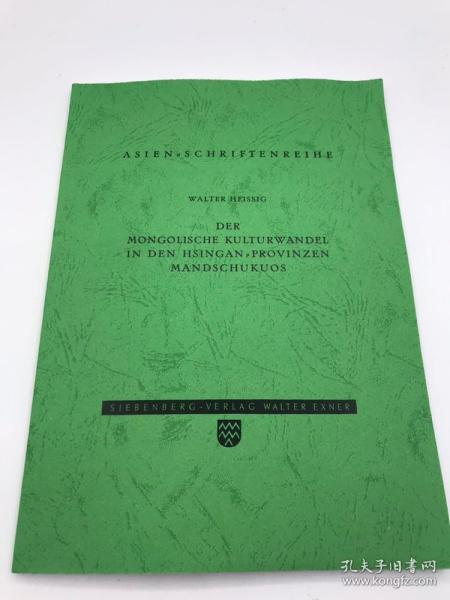 兴安省蒙古人文化的变迁 、海西希 (复印资料)
