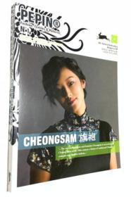 Cheongsam 旗袍设计 60+TEXTILES AND EMBROIDERY DESINGNS ON CD  带光盘
