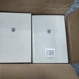 史记(平装本,全十册,正版全新点校本二十四史修订本,典藏版,一版一印)