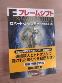 日文书   共535页   详见图片