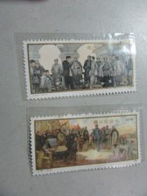 邮票:J107遵义会议 2枚