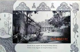 清代民国老明信片-天津法国领事馆和门前等着载客的黄包车水果摊