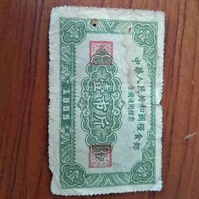 全国通用粮票(1955年壹市斤)