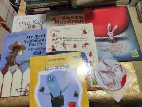 洪恩有声绘本馆(全五册)+绘本知识册+光盘【合售】
