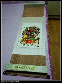 国家首批非物质文化遗产保护项目:开封云记朱仙镇木版年画(盒装卷轴,画长59.5公分X39.5公分)整轴长156公分,品相好