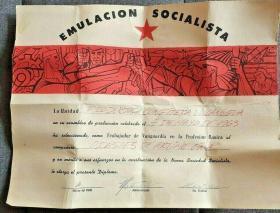 古巴革命切格瓦拉   手迹    签名 签名 亲笔