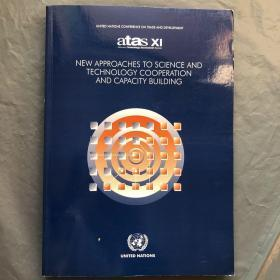 New approaches to science and technology cooperation and capacity building
