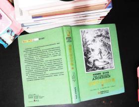 安徒生童话全集 2 经典插图版 英汉对照