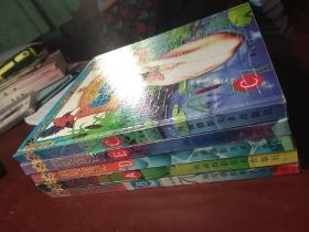 我爱童话 ABCDE   全五册 品佳九五品