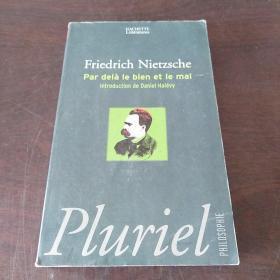 PAR DELA LE BIEN ET LE MAL (French Edition)(法语原版)