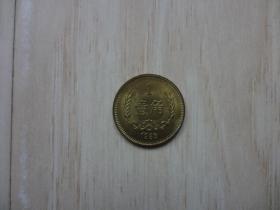 1985年1角硬币
