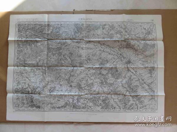 1911年法国南部CHALONS地区地形山脉道路城镇原版黑白地图