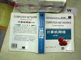 计算机网络:第4版