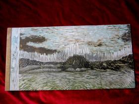 木刻版画原版(版画家手工雕刻,长62厘米.宽31厘米)