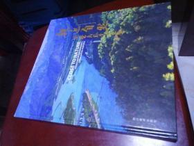 亲近自然简崇民风景油画集