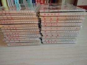 连环画=====《 水浒传  》 !! 30本  全套1版1印  !!品好