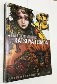 Dragon Girl Monkey King Art of Katsuya Terada 寺田克也画集  英文原版   未拆封