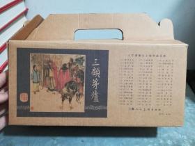 三国演义连环画全48册(新版)