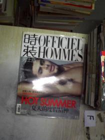 时装 L OFFICIEL HOMMES 2009.07