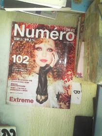 Numero 102 (A07)