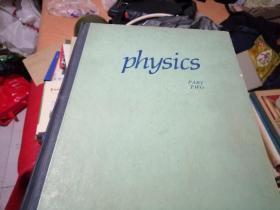 物理学 第三版 第二卷 英文版