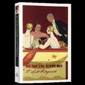 那些忧伤的年轻人 英文原版小说 All The Sad Young Men 美国荒原时代 迷惘的一代
