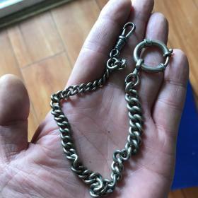 老怀表链一条。