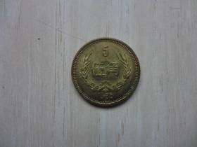 1985年 5角硬币