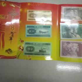 蛇年大发——中国小钱币珍藏册