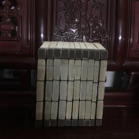 中国古代十大私刻本株林野史等十册