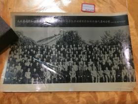 老照片:1963年毛泽东同党和国家其他领导人接见全国计划会议全国财政会议的全体代表时合影 30.5*20cm 保真包老 绝版