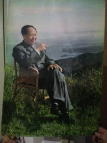挂历13张————人民领袖毛泽东薄膜