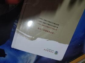 关旭,高考数学