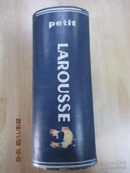 法文书  LAROUSSE 小拉胡斯法语辞典   硬精装
