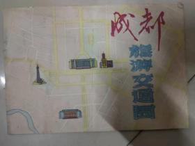 《成都旅游交通图》