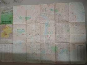 《北京市街巷交通图 附:街巷名称索引》