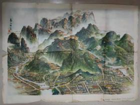 《泰山游览图》