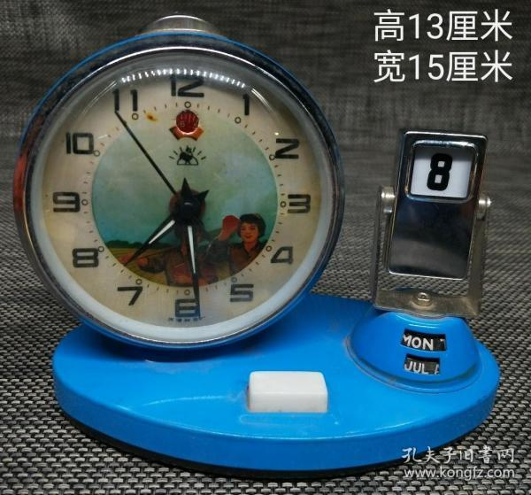 机械表,尺寸如图重量354g 。