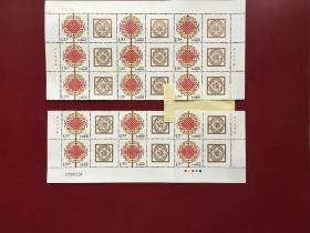 2019年个50中国结1.2元面值邮票