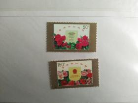 1997-10香港回归祖国邮票