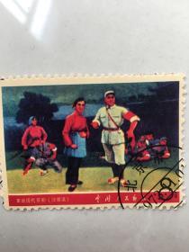 文5 革命现代京剧 沙家浜 邮票 中国人民邮政