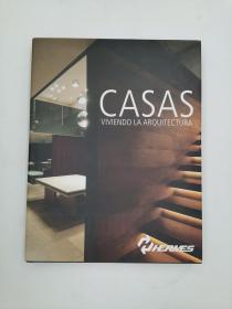 CASAS VIVENDO LA ARQUITECTURA 洛杉矶的房屋建筑