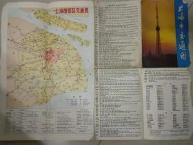 《上海市交通图》