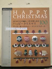 第一次手工编织 圣诞主题花样100(日文原版 )书名图片为准
