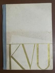 GUSTÁV  MALLÝ(1952年拉丁语原版书,布面书脊硬精装,大量彩色黑白画作插图,品好)